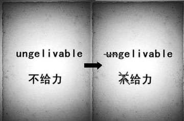 ungelivable